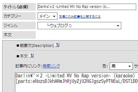 youtube_add_other_blog_02.JPG