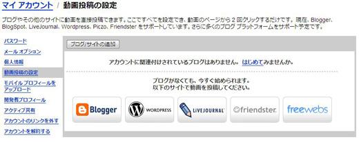 youtube_add_other_blog_04.JPG
