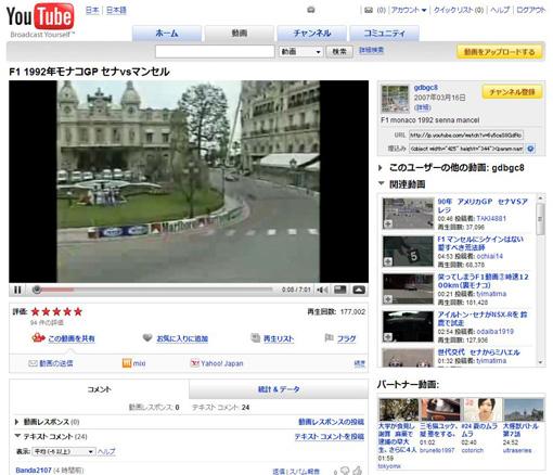 youtube_wide.JPG