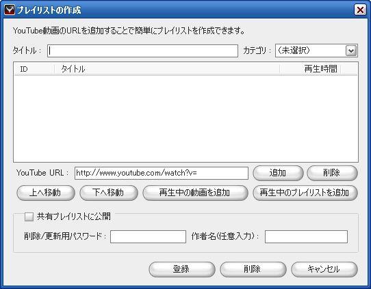 youtunes_02.jpg